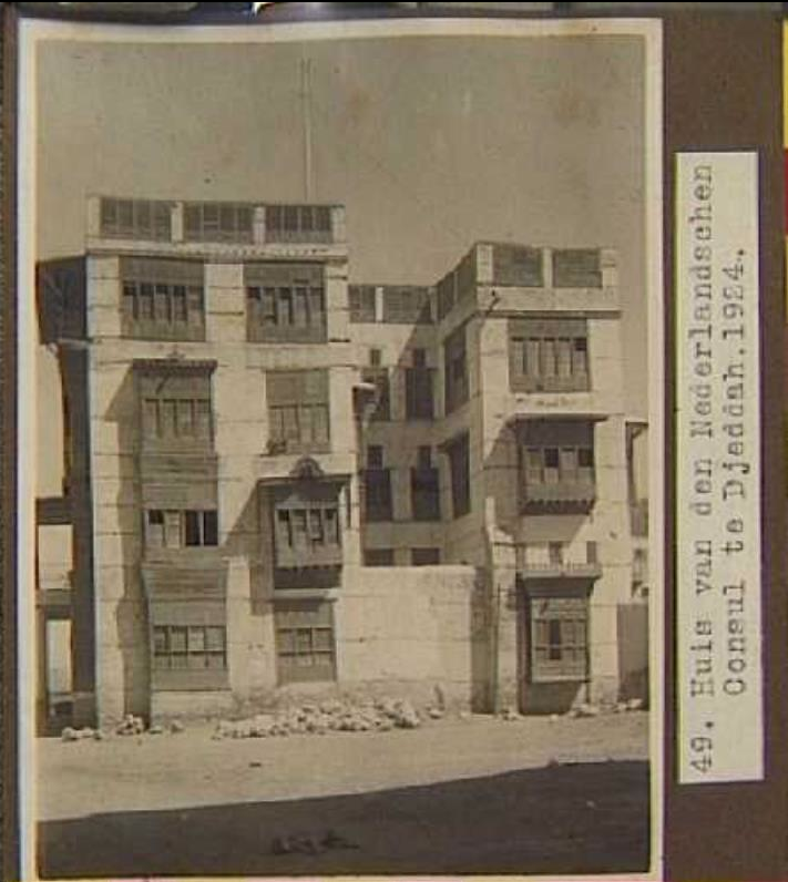 10. Netherlands Consulate - its says the consul's house - in Jeddah in 1924. Maritime Museum Rotterdam. Koninklijke Nedlloyd Collection.