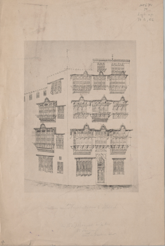 Netherlands and Netherlands East Indies Consulate in Jeddah. Print from a drawing made by 1873-1878 consul Willem Hanegraaff.