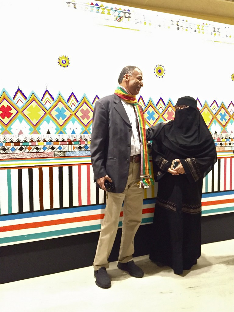 Saudi painter Fahmi Basrawi and her husband at the United Nations in New York